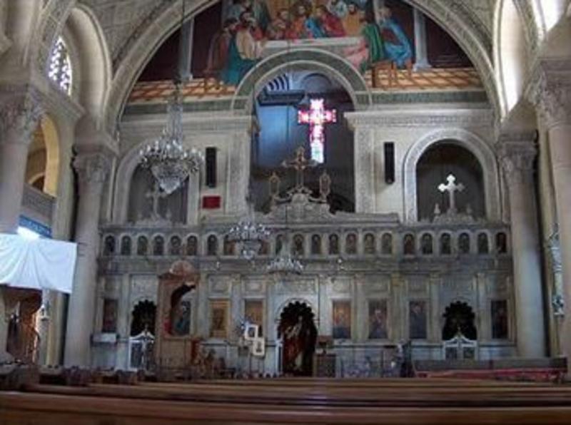 Coptic orthodox church dating