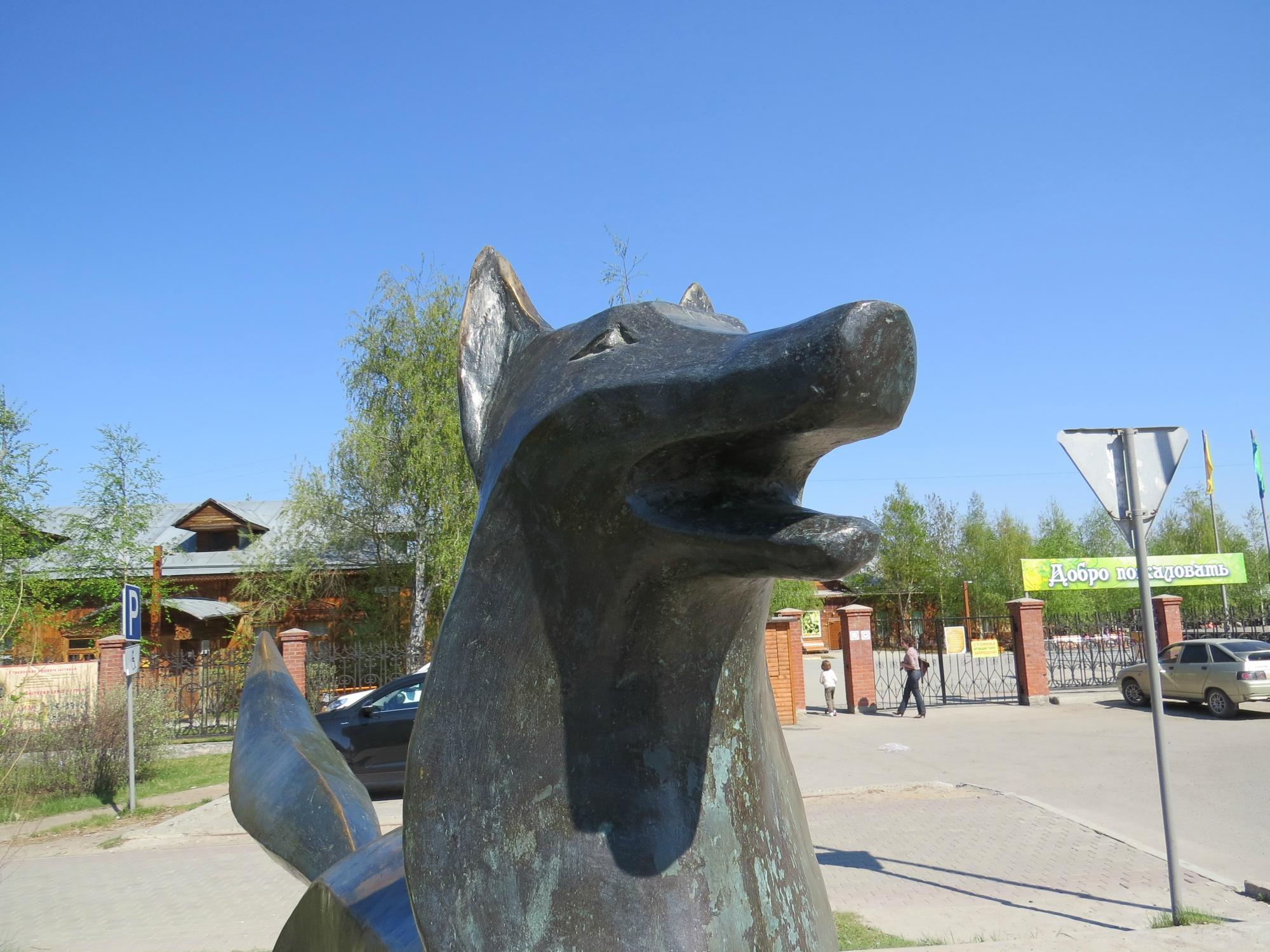 Памятники уфа цены с Нефтеюганск купить памятник фото и цены в