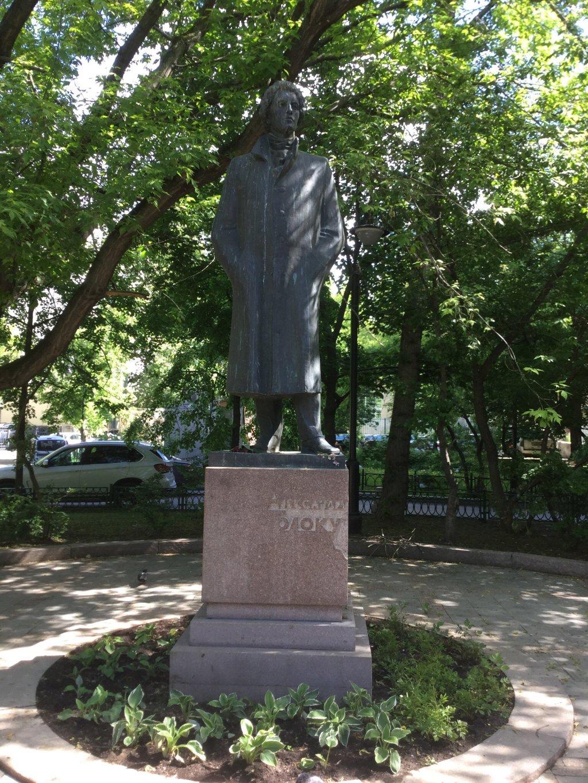 Памятники недорого москва минск купить памятник в барнауле энергодаре