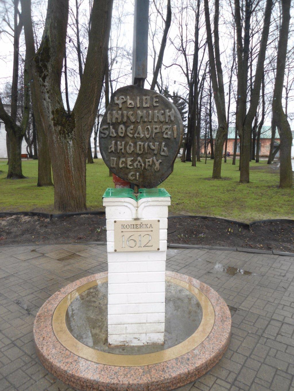Цена на памятники в ярославле в феврале памятники в калининграде цены цена на из черного