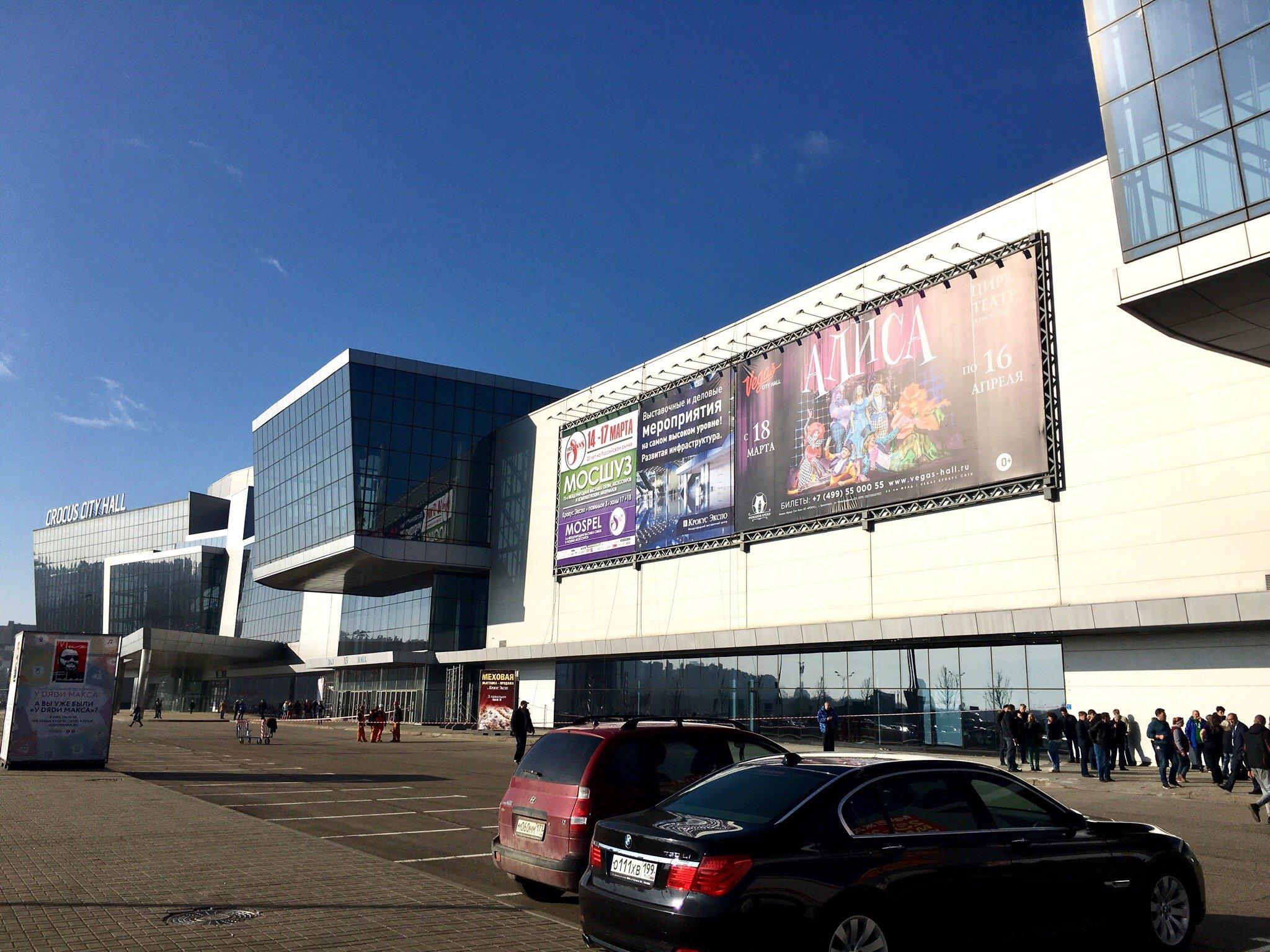 Выставочный Центр Крокус Экспо (Crocus Expo International Exhibition ... 380f87c46bd