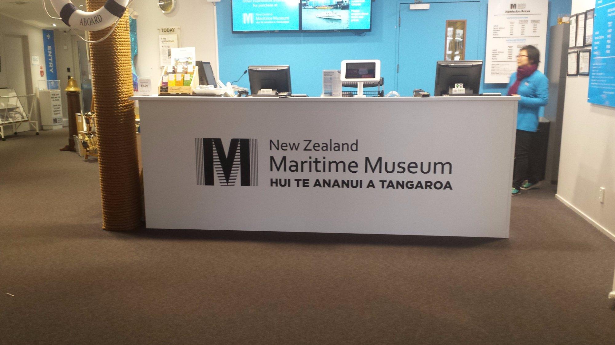 Морской музей Вояджер новейшие фото